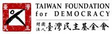 TFD-logo-704x214